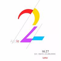 #乐视杀手级新品#10.27见~!