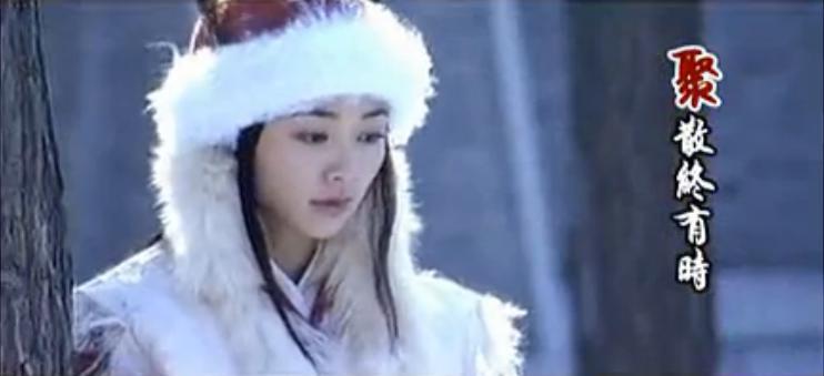 【冰冰邦邦】中国古装影视美女mv之如梦尘烟