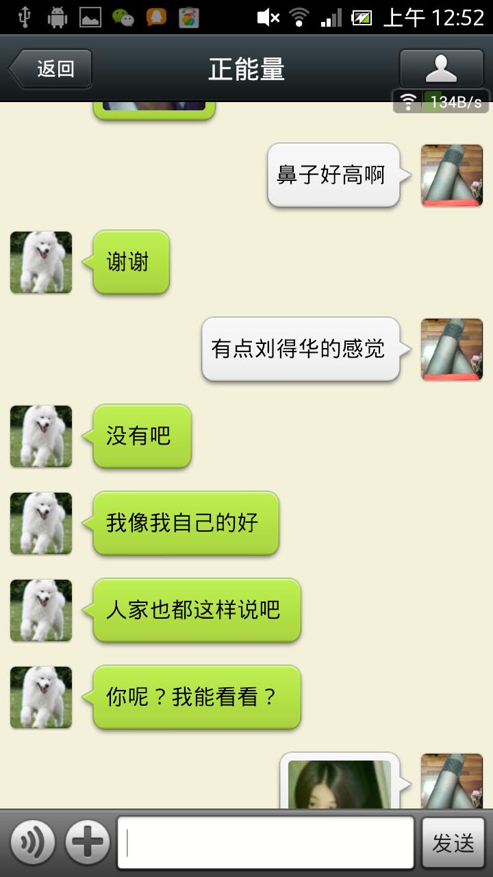 北京兼职女信息