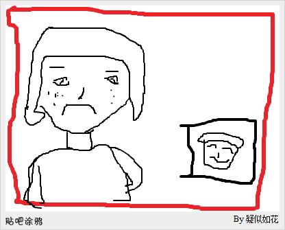 谁都不理我的表情分享展示图片