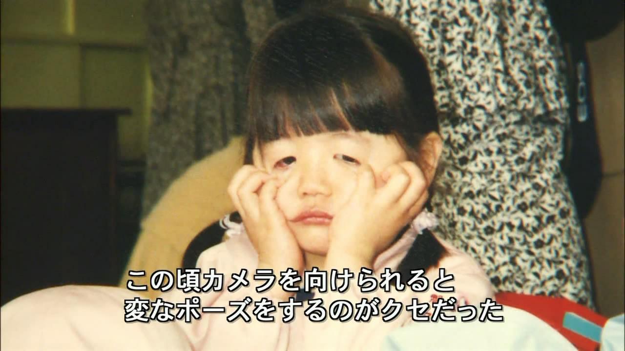 【水】二宫和也上节目看到与长泽雅美合照表情尴尬图片