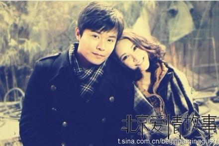 [转]这个冬天《北京爱情故事》告诉我