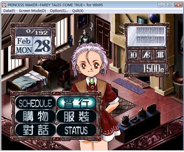 美少女梦工厂5启动出现乱码错误提示,进不去怎么办?