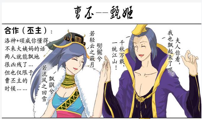 甄姬无惨漫画集,甄姬h,蔡文姬无惨漫画-www.fff13.com_www ...
