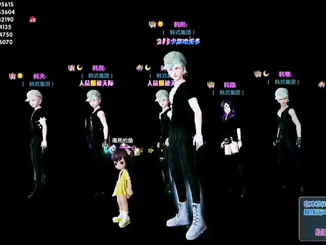 炫舞时代舞�:�9�k�f_炫舞时代王国吧-百度贴吧--炫舞时代王国之翼的小伙伴