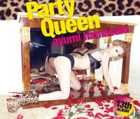 """Ayumi Hamasaki >> album """"FIVE"""" - Página 8 8b82b9014a90f603fdc8def03912b31bb051ed09"""