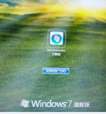 win7登陆界面的用户账户那个图标头像怎么变小了?之前图片