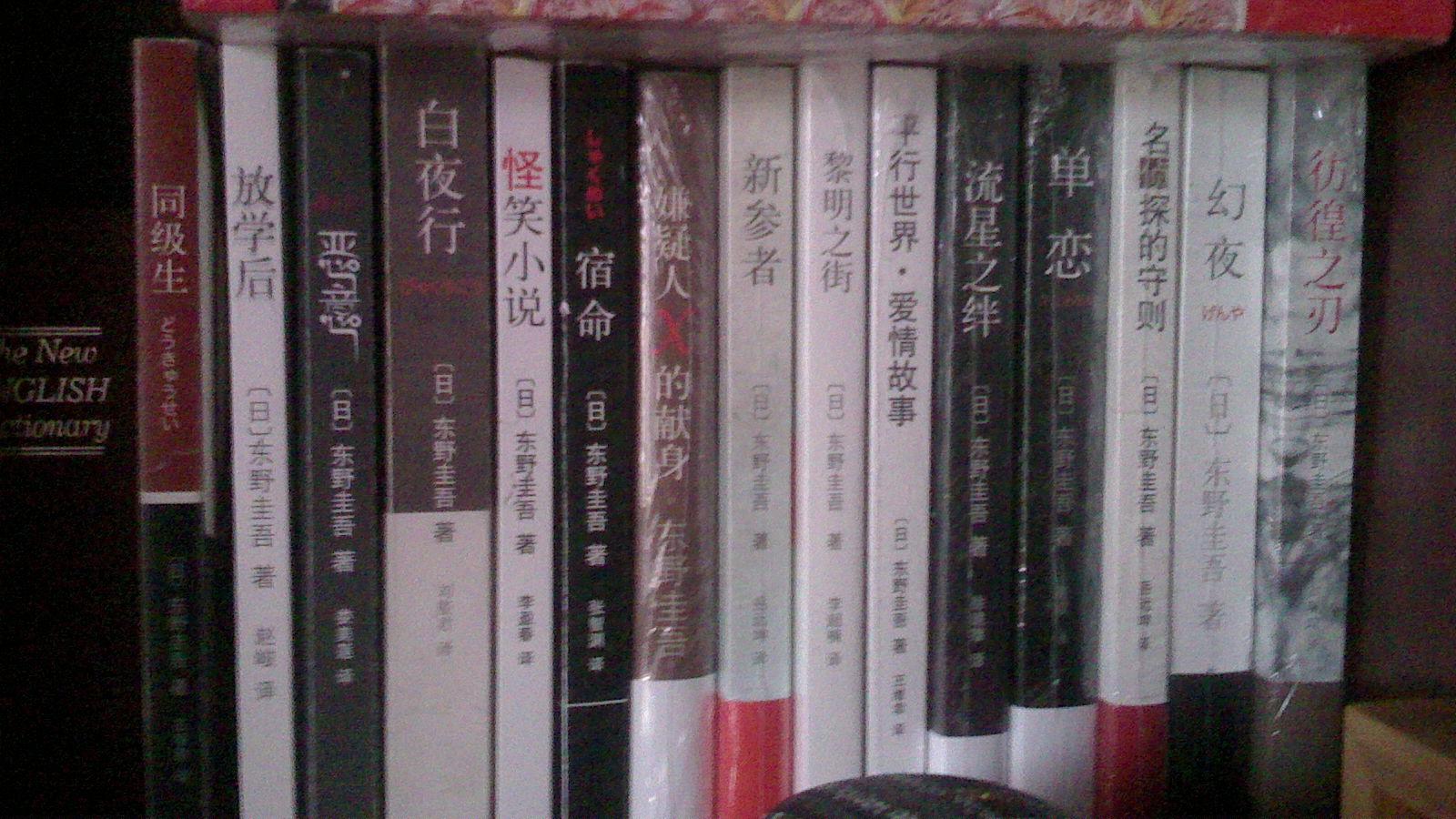 书籍瞧一瞧看一看
