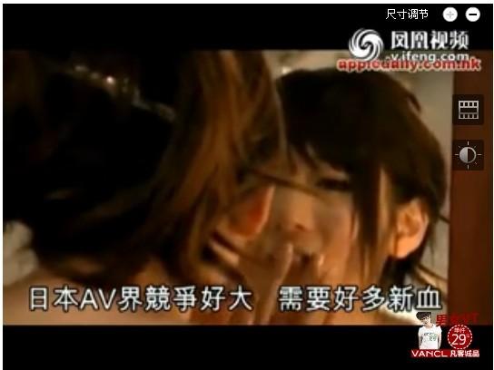 日本电影公司借地震诱灾区少女拍av