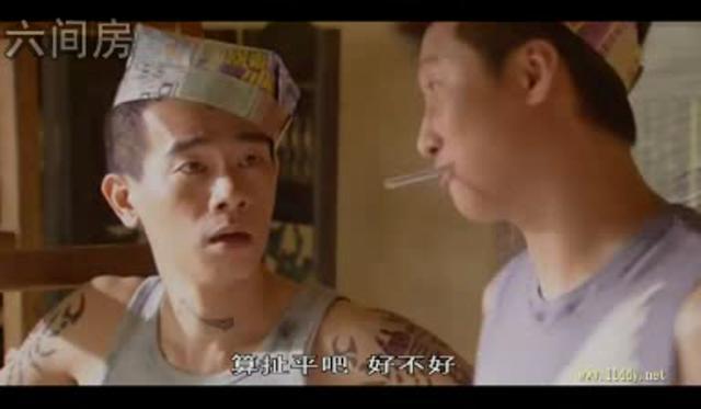 看电影再见古惑仔里面石屎丁脖子上那个纹身想纹个图片