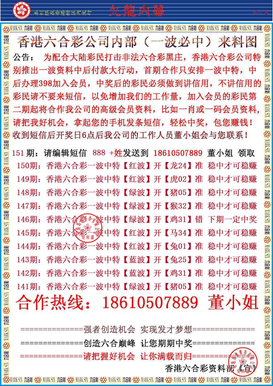 年全年资料大全_2015年全年马报彩图_2016年全年马报 .