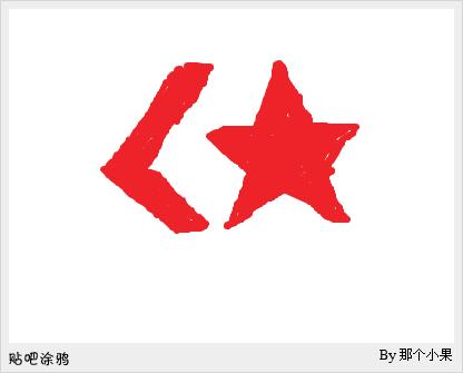 森马服装logo设计分享展示图片