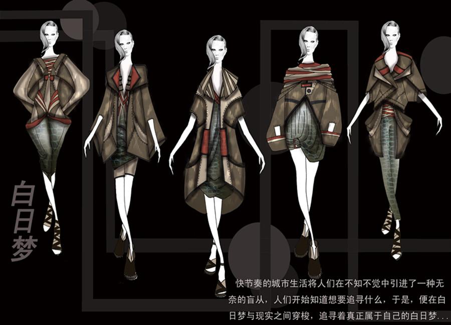 服装设计比赛作品_学生服装设计大赛奇思妙想倡环保
