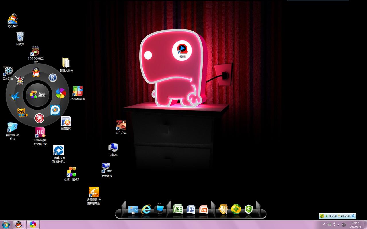 励志电脑桌面背景图图片大全 励志文字电脑壁纸 励志文字电图片
