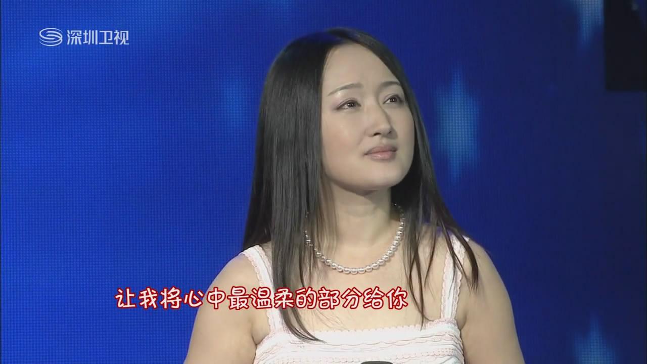 【天后归来】【720p高清截图】 杨钰莹 2012新春专场