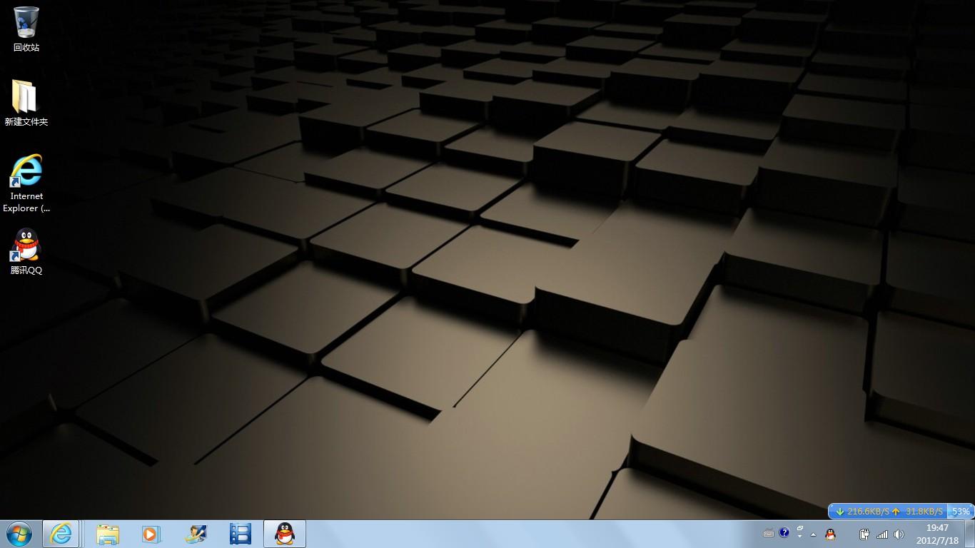 求好看的windows7桌面主题!图片