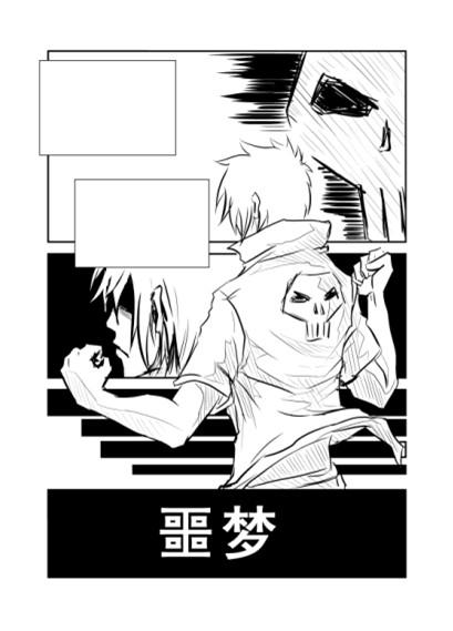 妖气漫画网少女漫画