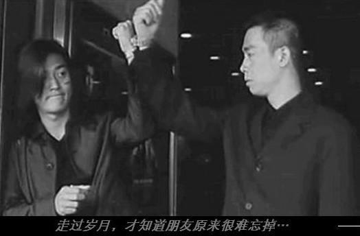 陈浩南落魄山鸡回来 古惑仔7绝义升天 古惑仔经典片段 陈浩南对山鸡