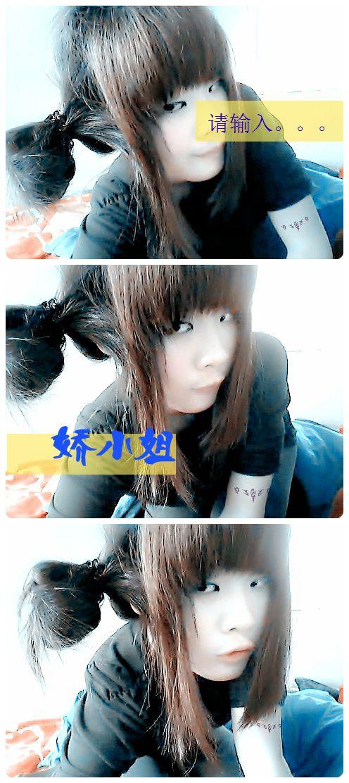 网红王依琳种子