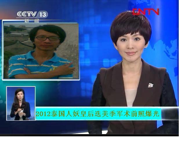 新闻联播精神病表情包分享展示图片