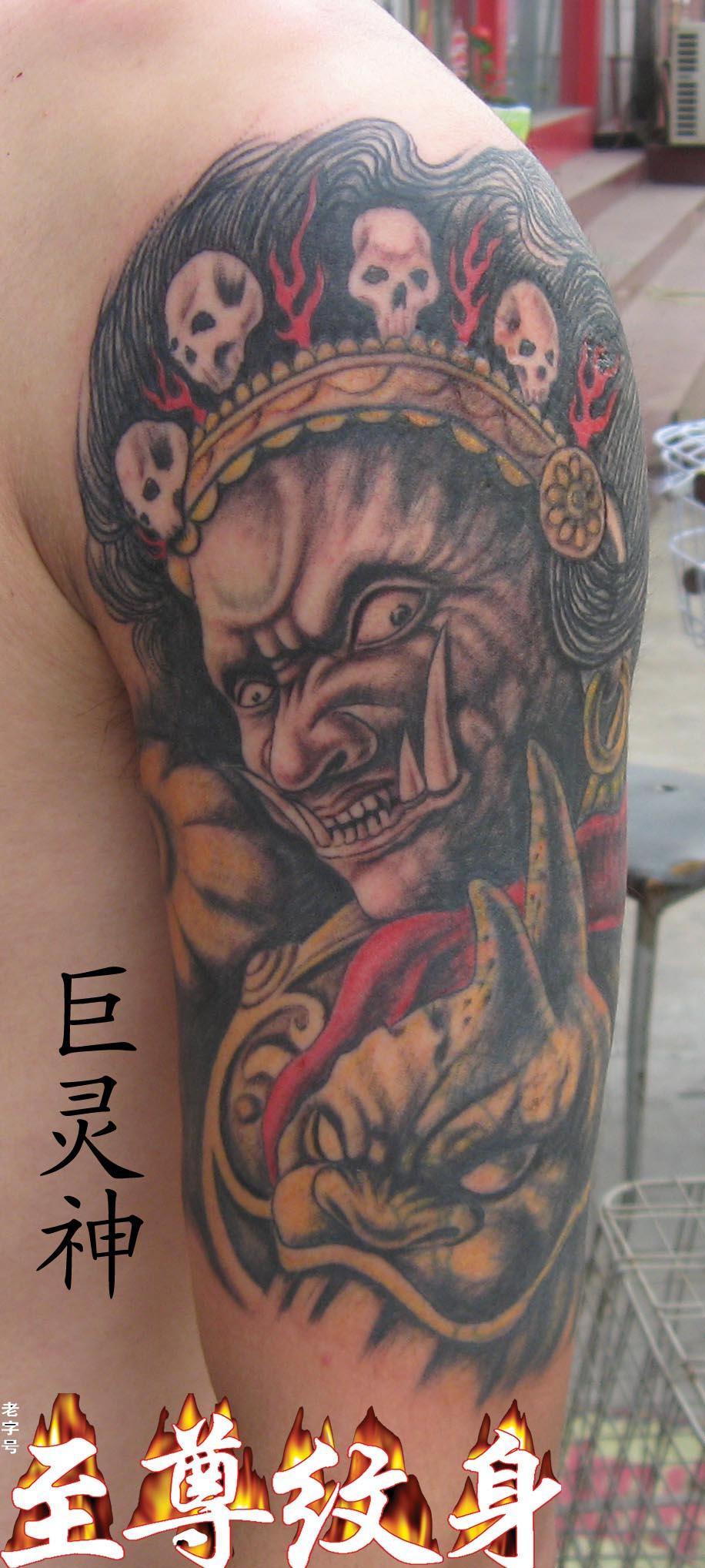 巨灵神纹身手稿分享展示图片