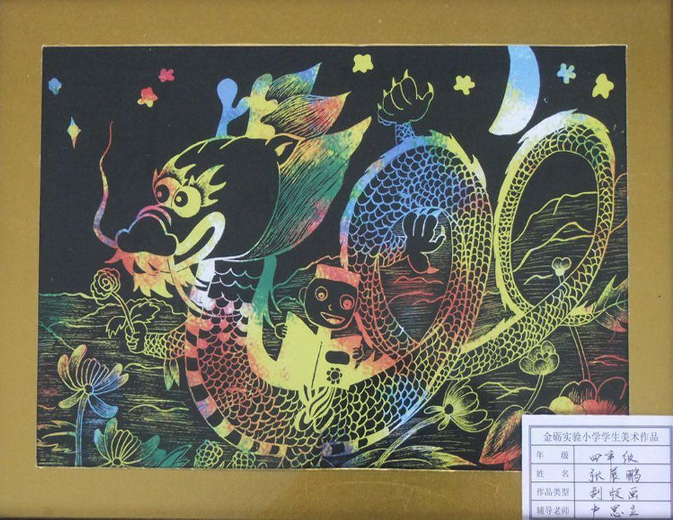 图片-三年级画画一等奖作品-全国获奖绘画作品图片-儿童画一等奖作品图片