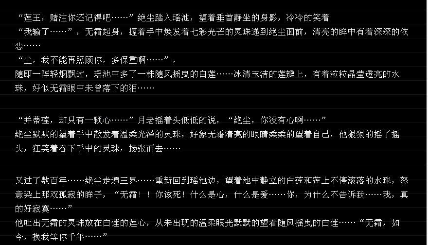 古风高肉耽美漫画_耽美肉文 耽美漫画全肉 耽美 ...