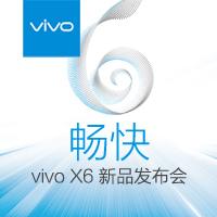 vivo X6新品发布,福利抽奖赢手机~