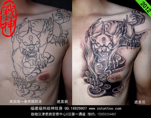 福州战神纹身-招财系列纹身-大集合图片