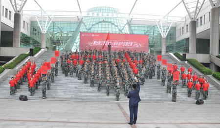 2016中北大学军训