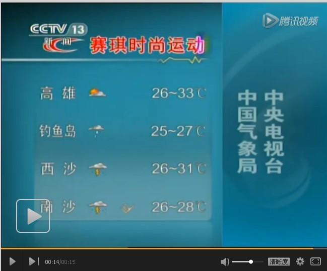 武汉市十天天预报_2016武汉8月天气情况-武汉市2016年8月天气,2016年11