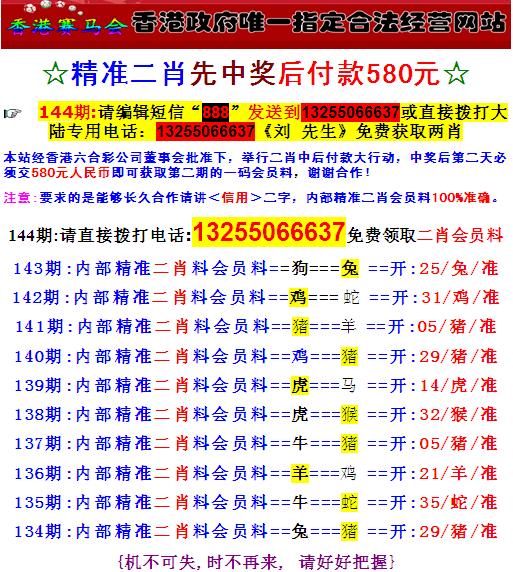 香港九龙内幕彩图图片大全: 香港九龙内幕彩图4946