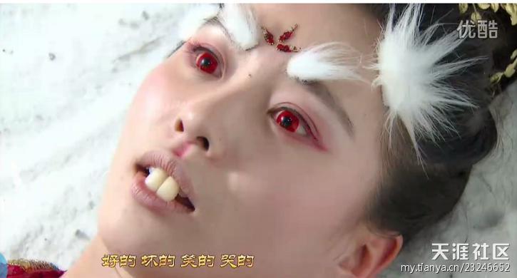 01影视剧中那些美女妖魔鬼怪变身的!