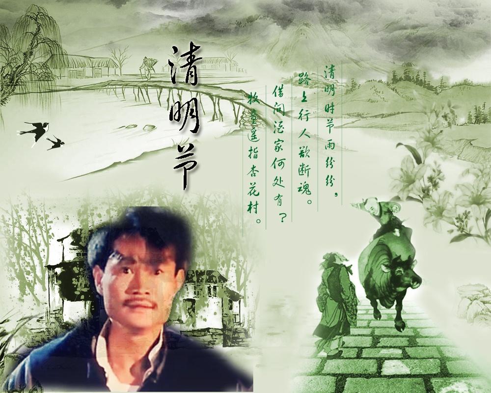 【僵尸道长】【图片】清明节纪念林正英师傅——图图片