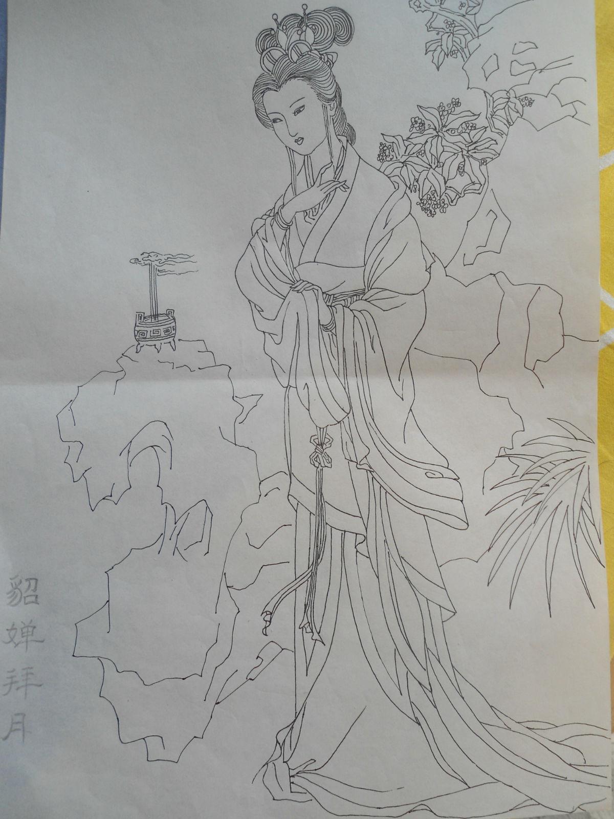 十年前画的几张古代美女