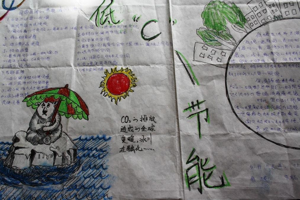 2010年大港三中学生科技画报[图]图片图片