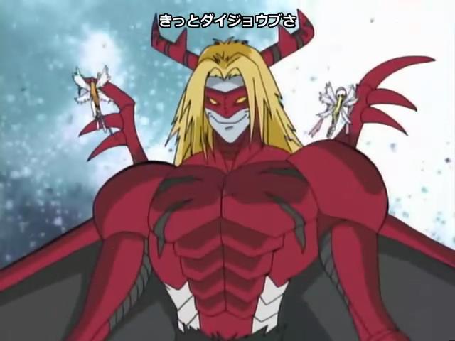 兽机械邪龙兽木偶兽小丑皇究极吸血魔兽极恶魔王钢铁悟空兽战高清图片