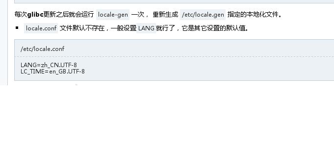 wiki的错误导致中文显示问题