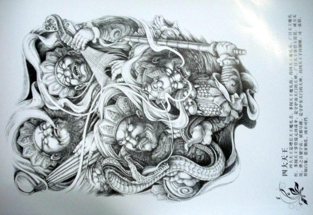 四大天王纹身手稿分享展示图片