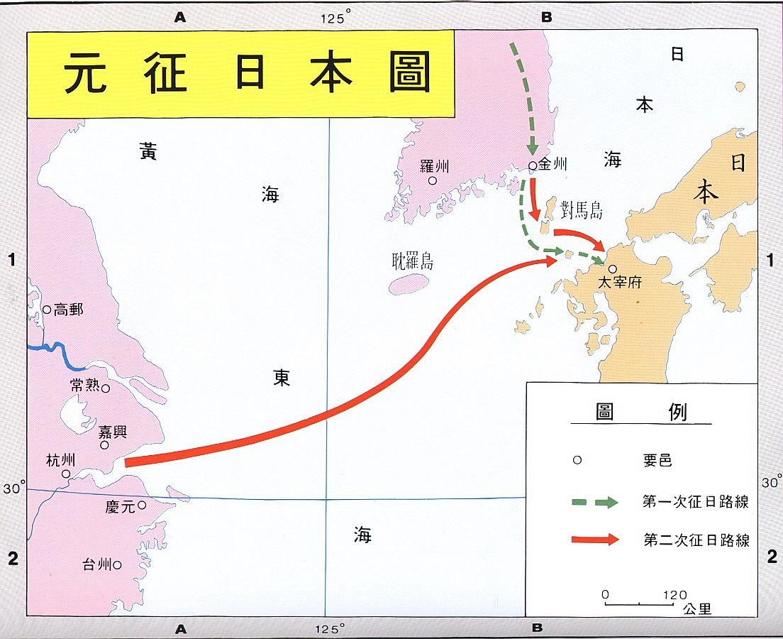 忽必烈东征日本图