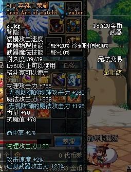 14.英雄之荣耀 dnf格斗家神器英雄之荣耀效果实测 秒杀强 高清图片