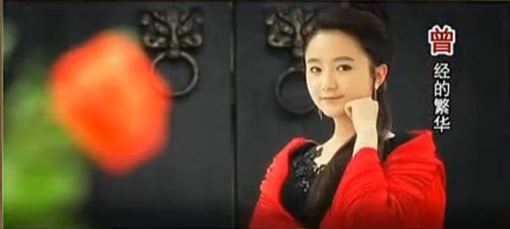 中国古装影视美女mv之如梦尘烟