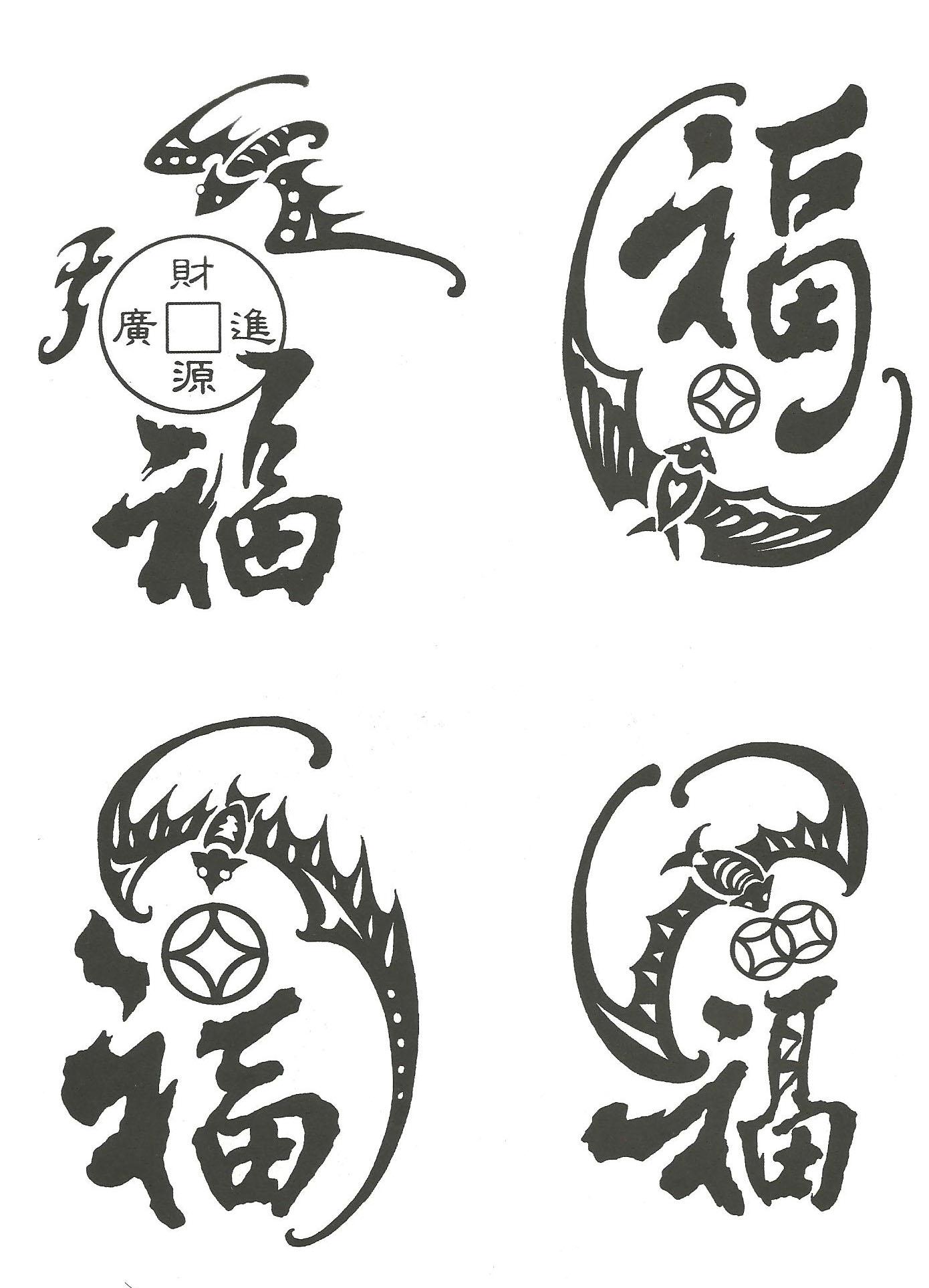 家畜家禽动物设计图__图案纹身景观设计师手绘需要用到吗图片