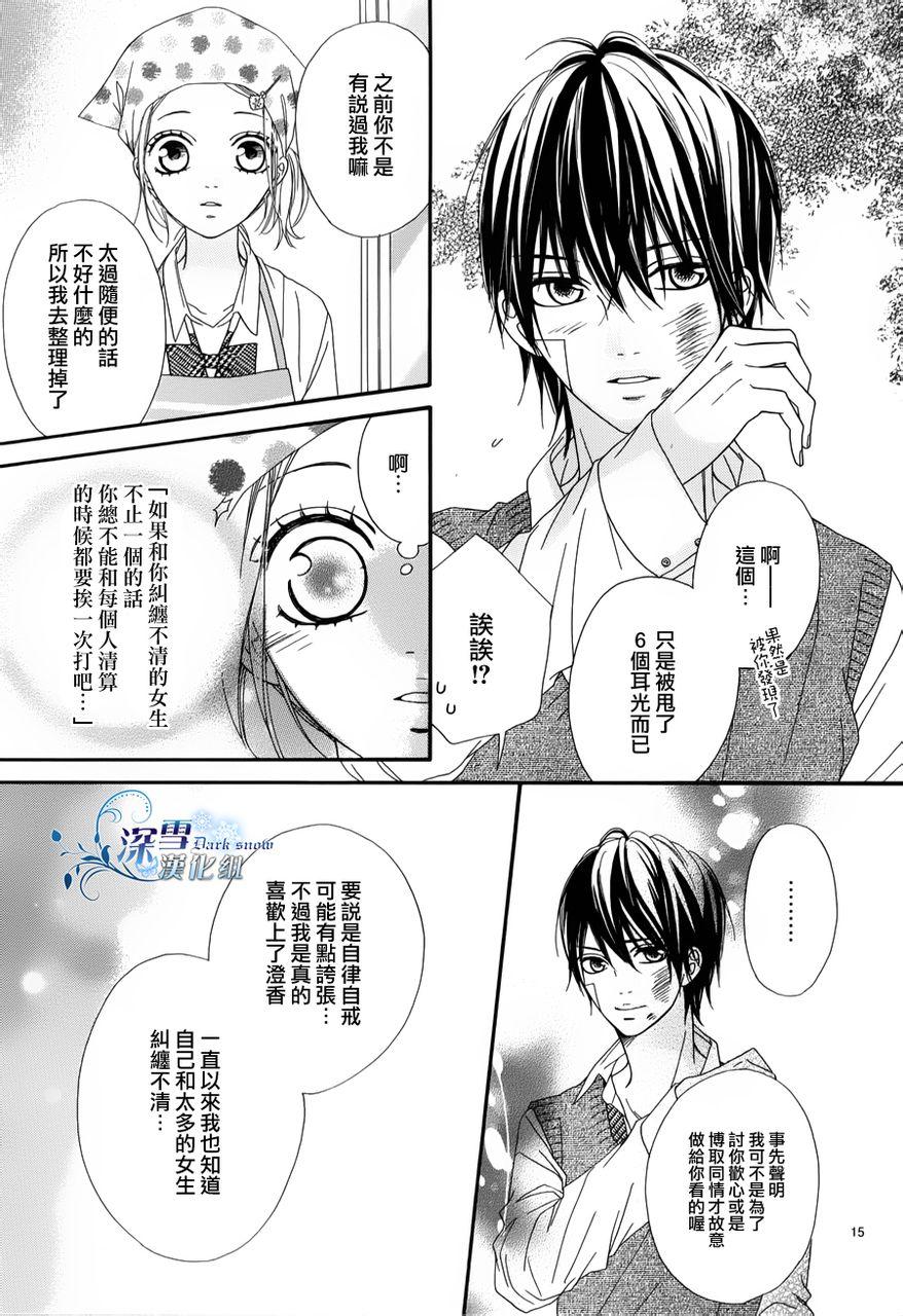 绀野理沙◆第03话
