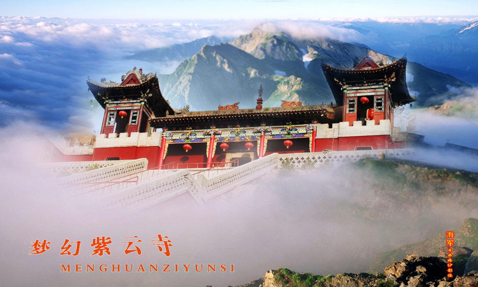 在建筑方面,不仅依照宫殿形式,而且还有发展,美轮美奂,为中国建筑艺术图片