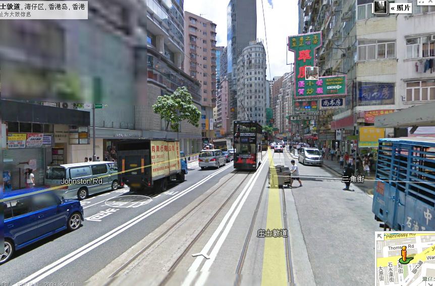 东方之珠香港,2011年google地图即时街景.还原一个