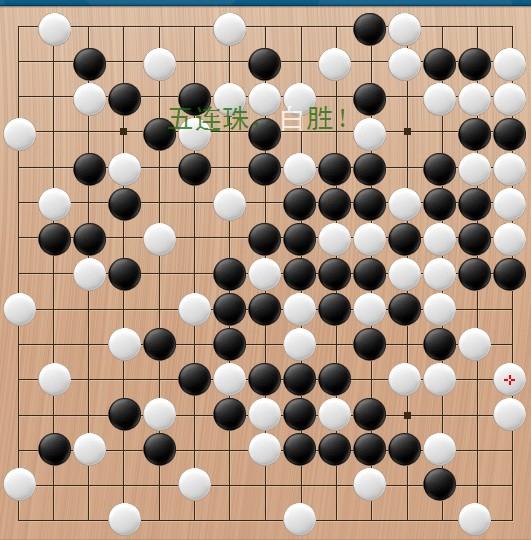 【水】今天下五子棋图片