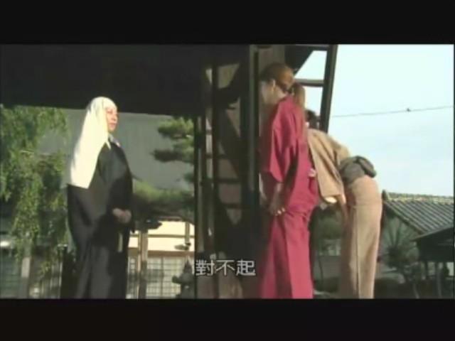 妖艶女忍者传