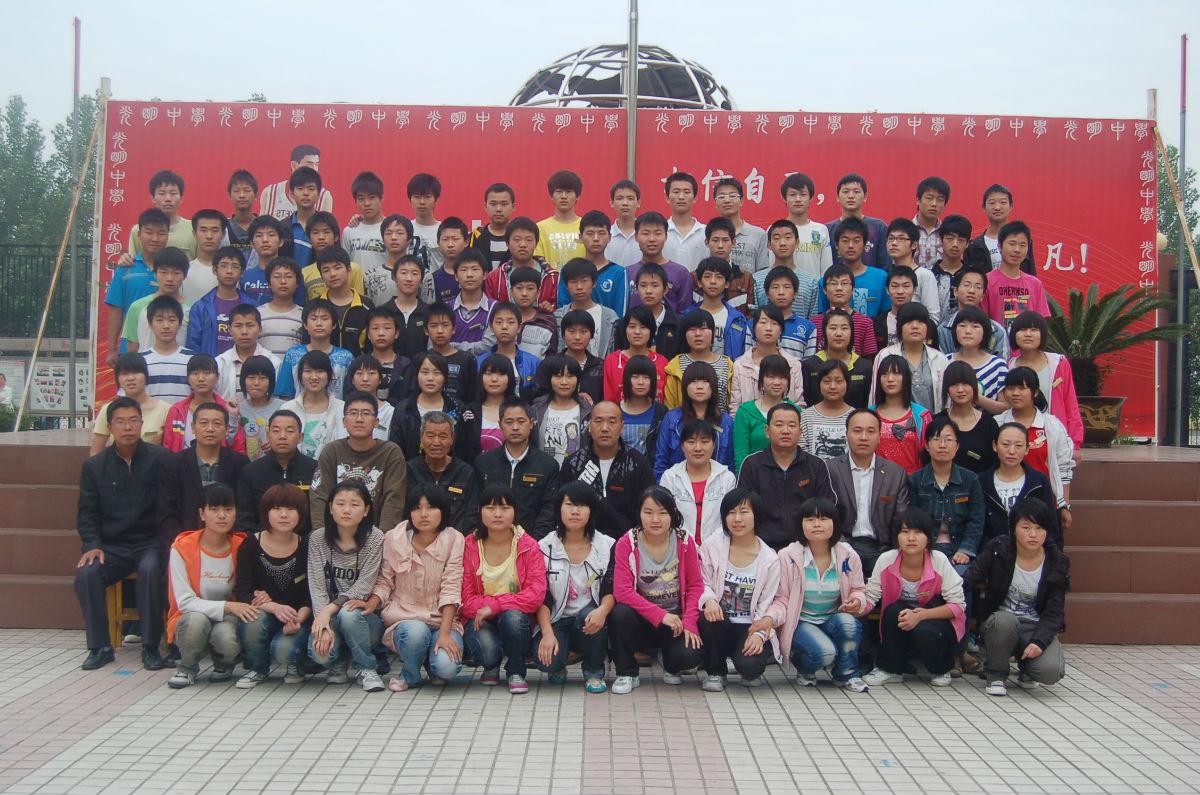 郸城县实验中学图片下载 郸城县实验中学打包下载