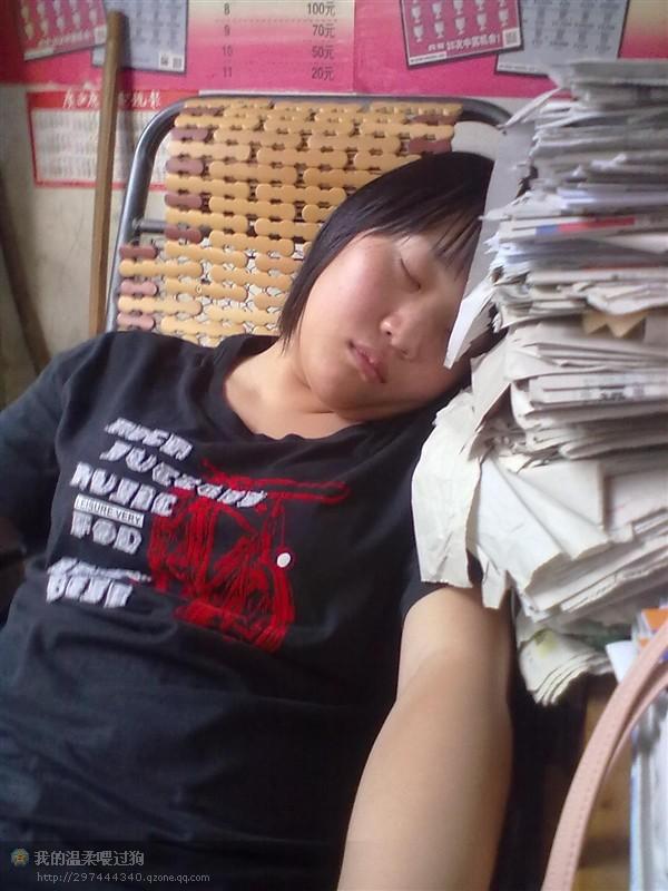 熟睡中的美女 有图有真相! 竖